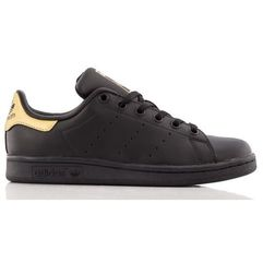 adidas Originals Tenisówki i Trampki core black/gold metallic, BEQ10